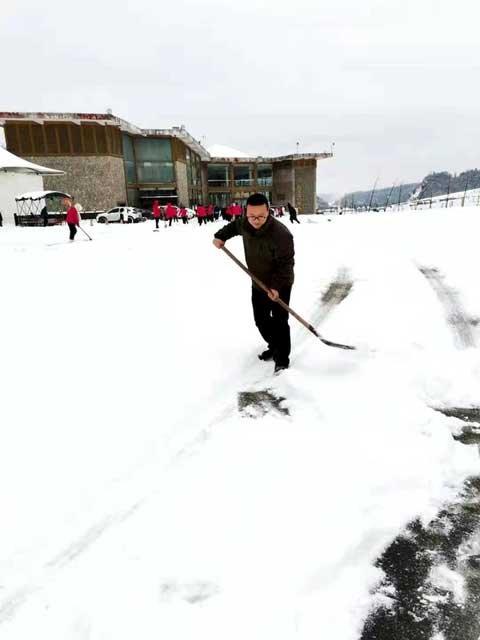 1月18日武隆仙女山迎来今年最大降雪